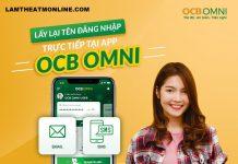 Tên đăng nhập ocb omni là gì